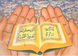 Daily Prayers & Duaa