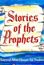 Life of Muhammad(PBUH)